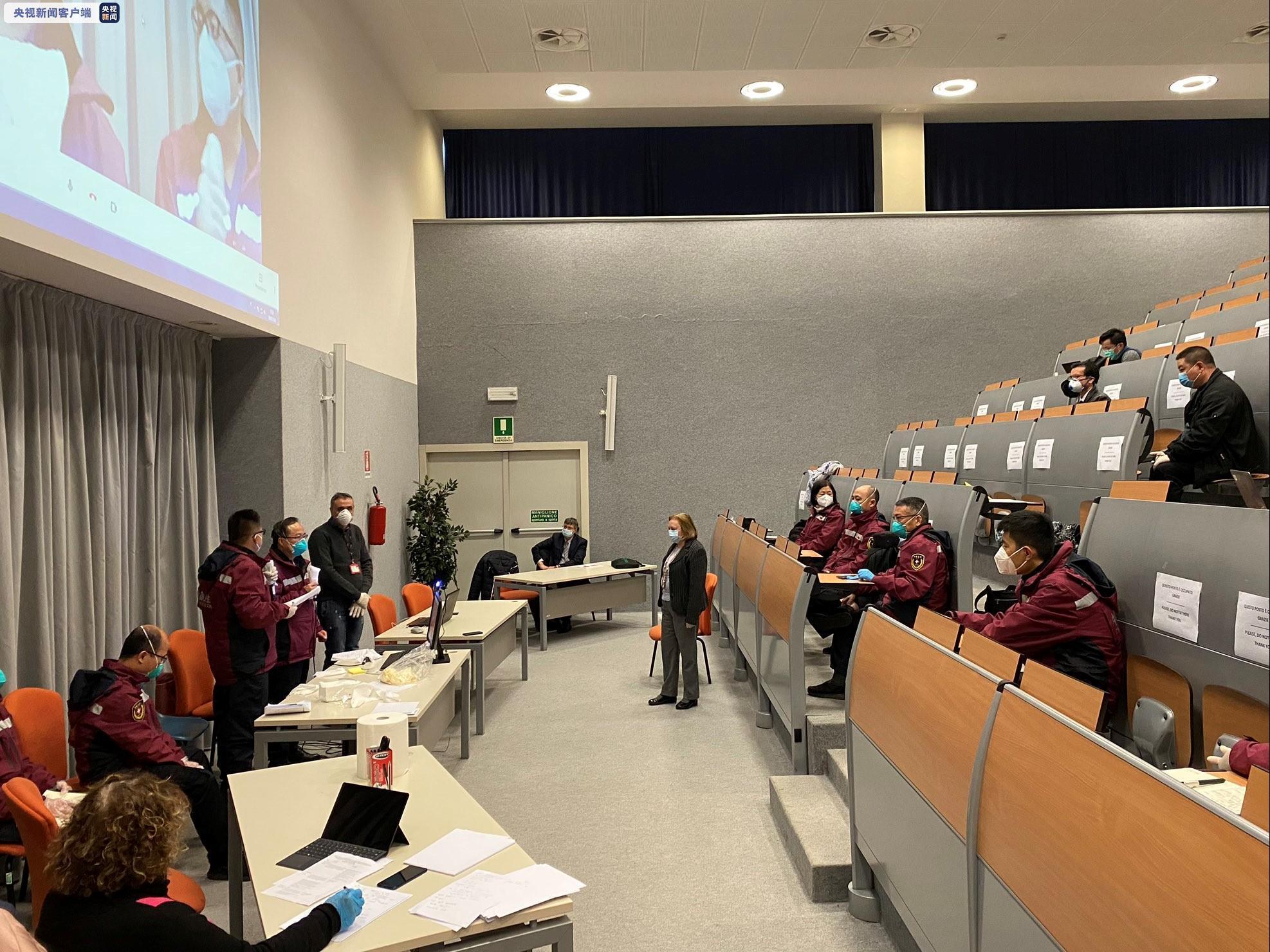 中国赴意大利抗疫医疗专家组与托斯卡纳44家卫生医疗机构开展经验交流_中欧新闻_欧洲中文网