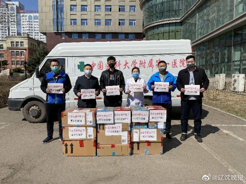 郭艾伦再次向武汉捐赠物资 采购运动服赠医护人员