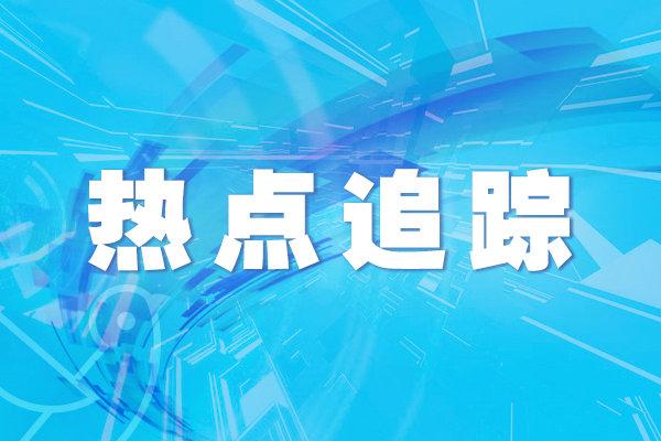 凝固汽油弹4月8日武汉天河机场复航 武汉始发航班可以购票了