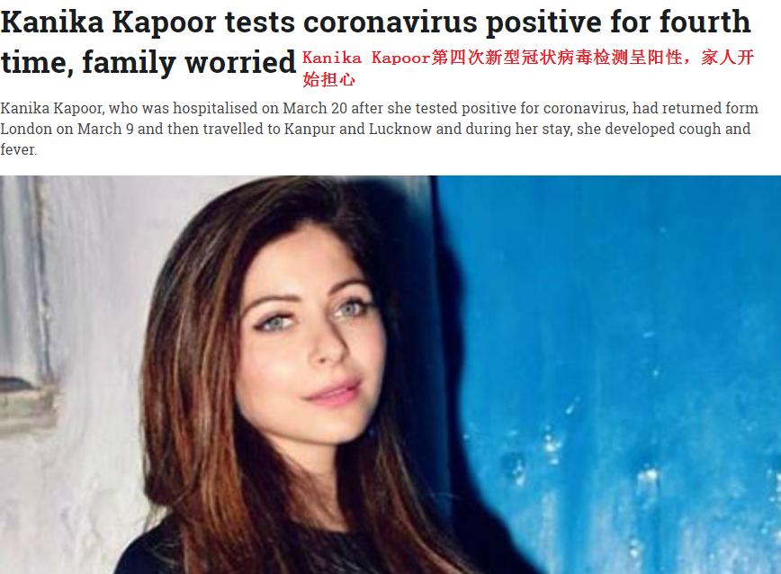 女星入院四次检测新冠病毒全呈阳性,此前参加聚会致上百人隔离