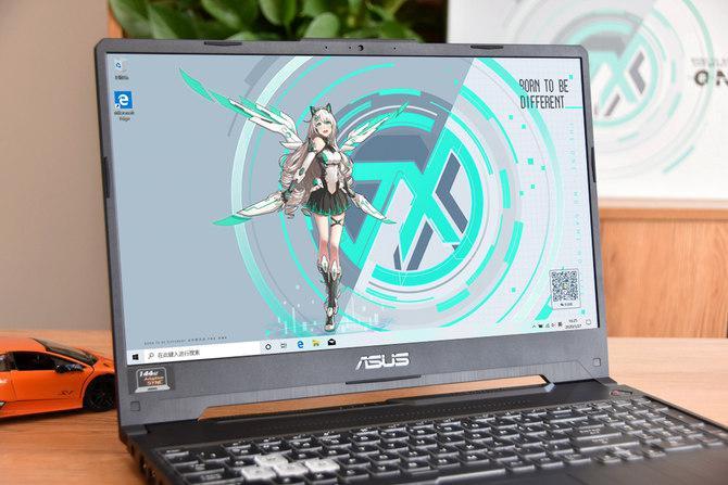 首搭AMD锐龙74800H处理器华硕天选游戏本评测