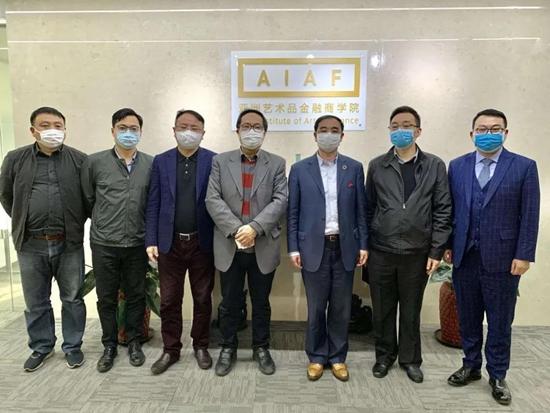 虹桥商务区管委会党组书记、常务副主任闵师林一行到访学院   AIAF