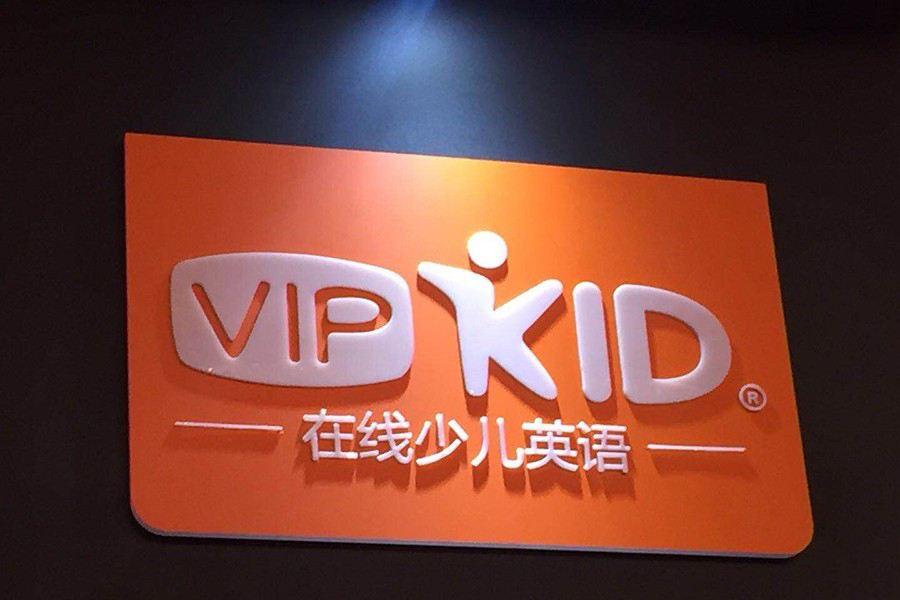 VIPKID宣布高管任命 刘欢晋升为集团COO