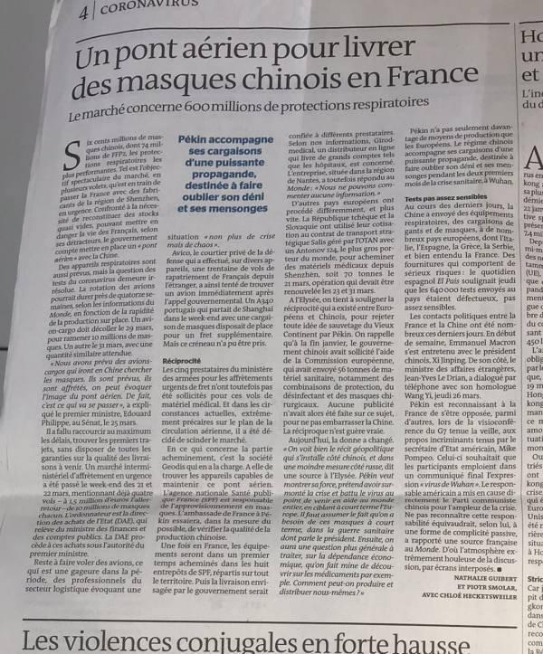刚送去大量物资,法国媒体就抹黑,荷兰宣布召回不合格口罩