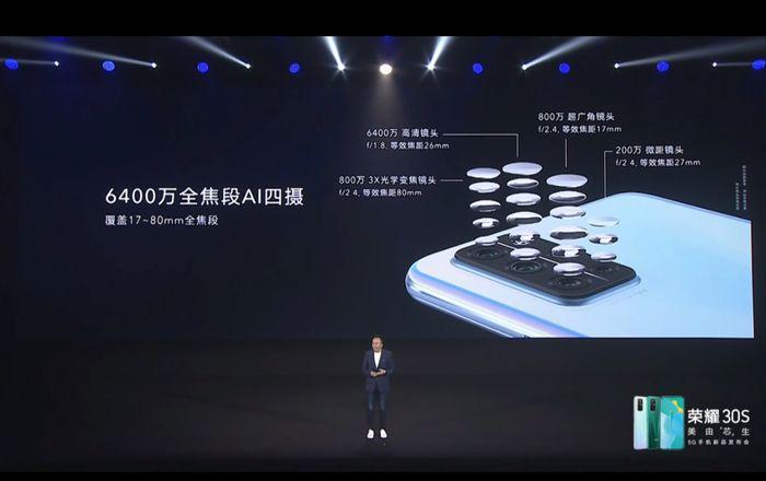 荣耀30S发布:6400万矩阵式四摄,全焦段AI摄影