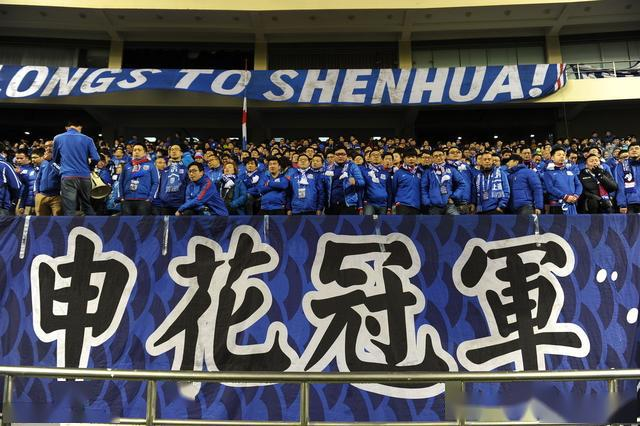 重返中超?尼日利亚媒体关注上海申花外租外援:申花希望他回中国