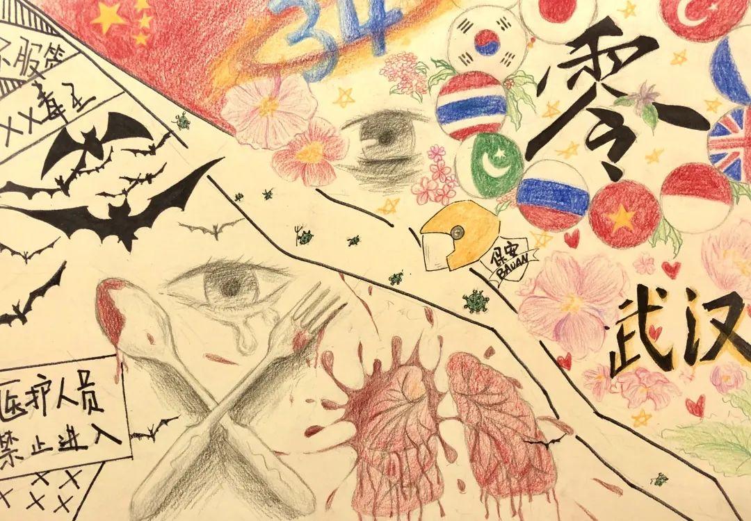 疫情之下的艺术之光 北师大二附中第十七届艺术节绘画与雕塑大赛 高一组