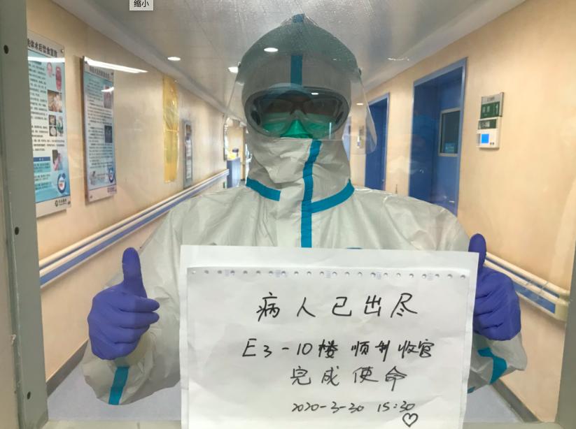 新冠肺炎   同济医院光谷院区17个新冠肺炎病区,关闭!