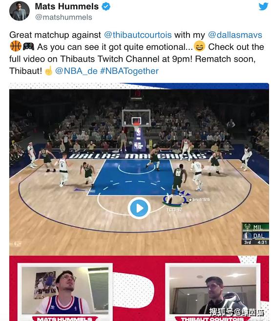 原创             跨界!库尔图瓦堪称电竞小王子,NBA2K20操控雄鹿大胜胡梅尔斯
