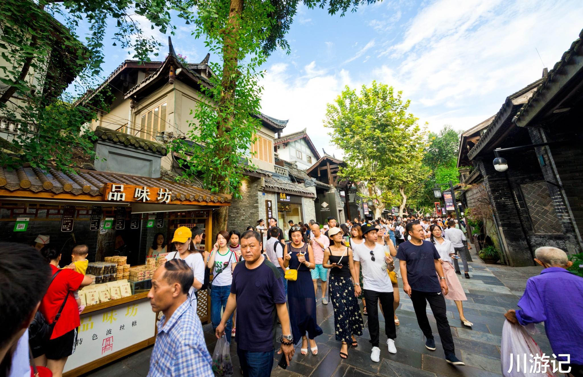 四川 成都周末两日游完整行程攻略,小众景点和网红美食一个都不错过