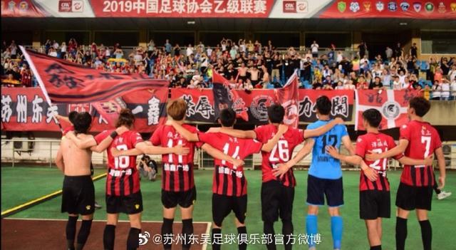 中国足协又一让人看不懂操作 逼退投资人!不够资格还是有隐情?