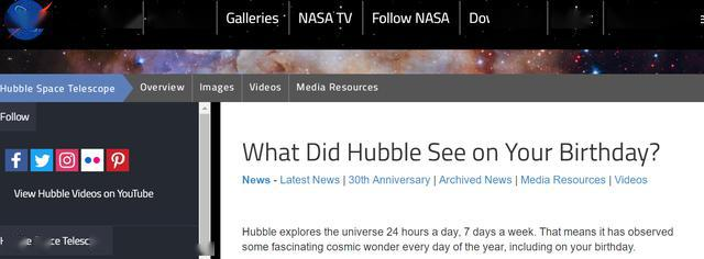 "NASA上线""生日宇宙""专题:网友可查生日当天的宇宙图像_哈勃"