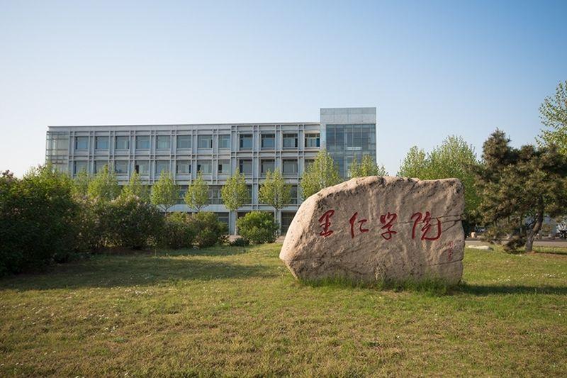 2020中国京津冀城市群大学排名发布,北京大学第1,中国人民大学第3