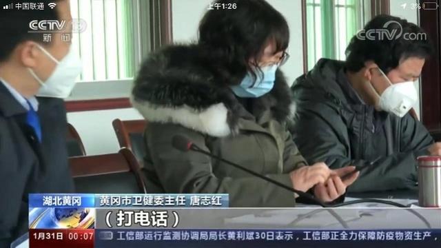 """黄冈""""一问三不知""""唐主任被正式免职,其已从领导名单中消失多日"""