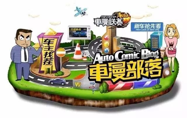 娛網棋牌官方網站
