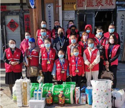 辽宁省营口市鲅鱼圈区进行需求相助真情关怀的爱心行动