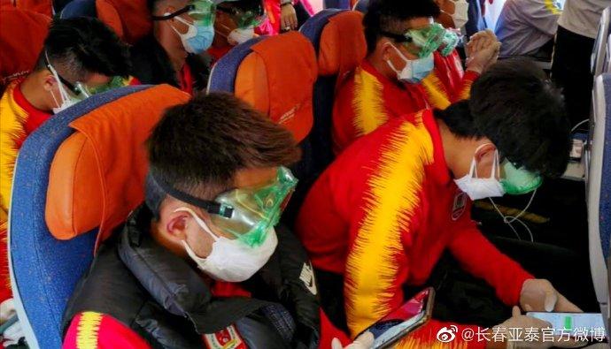 突发!亚泰回国航班出现确诊病例 球队仍处隔离期
