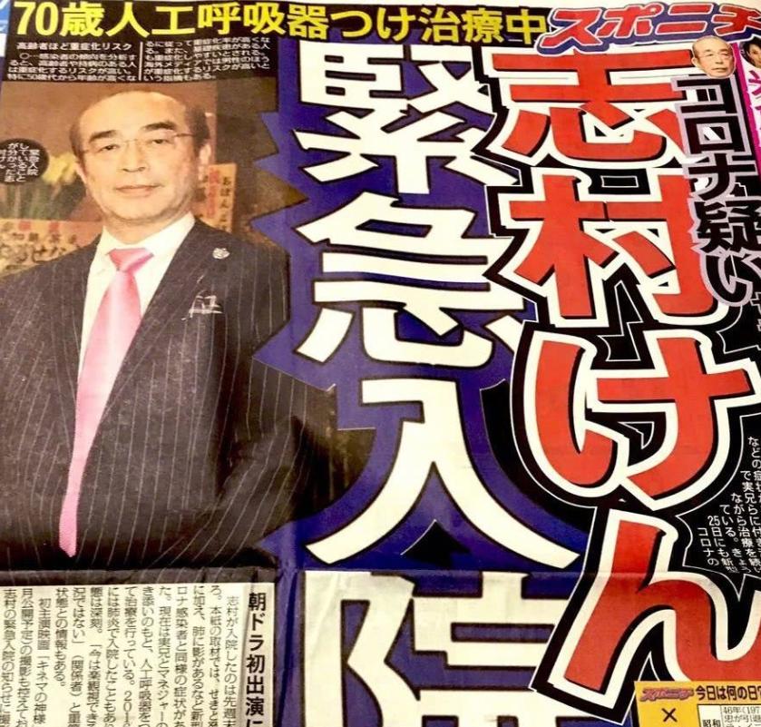 全球最大安全套厂商停产 70岁日本喜剧之王肺炎去世
