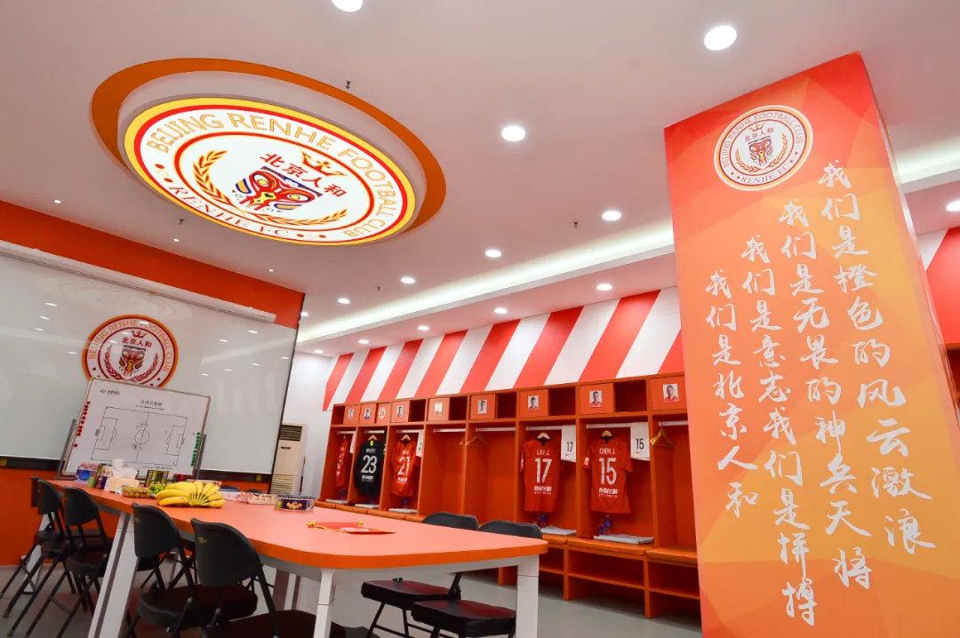 足协过问疑似关联俱乐部 人和黑龙江北体大系在列
