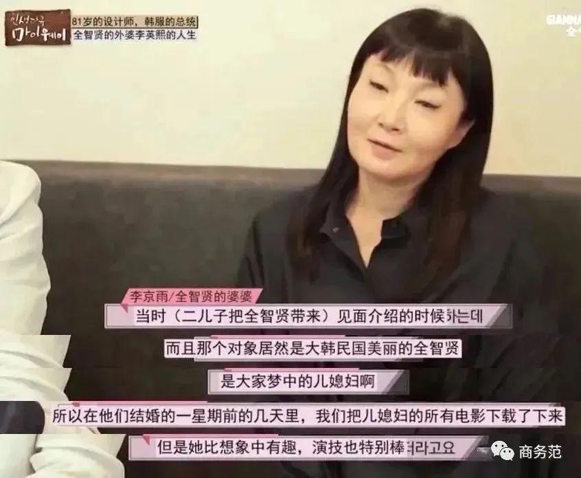38岁全智贤复出惊艳,老公继承亿万家业,事业家庭两不误~