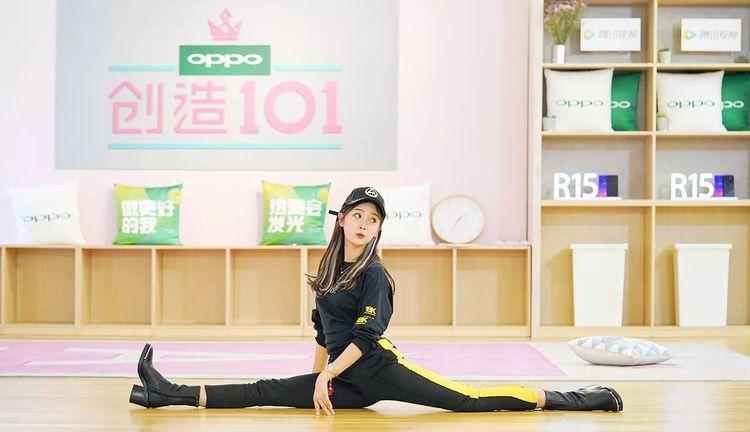 """""""腿玩年""""系列,吴宣仪腿长100cm,秀腿穿搭+黄金比例超惹眼!"""