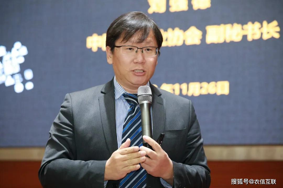 【人物专访】刘强德:智能畜牧发展必须