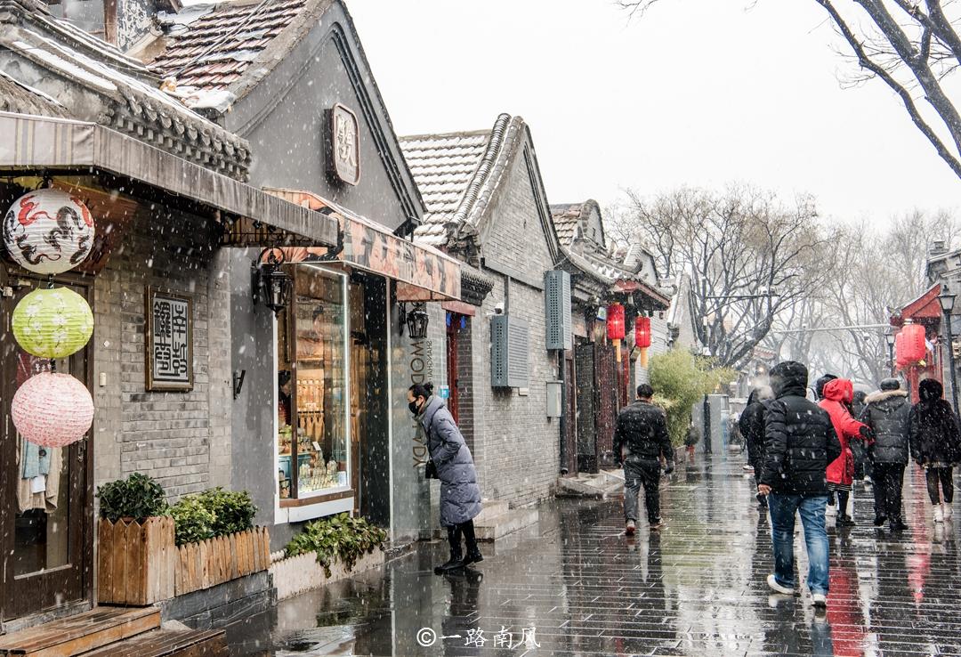 原创            北京必打卡的旅游街区,第一条深受游客喜爱,另一条本地人很爱去