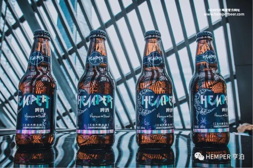 工业大麻啤酒有什么科学?HEMPER啤酒为什么受人们喜爱-天津热点网