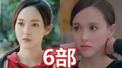 原创这些女演员换剧不换造型,看久了会视觉疲劳!
