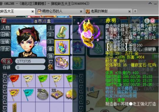 梦幻西游:狮驼的梦幻第一千伤不磨神器玩家死亡损失1亿梦幻币