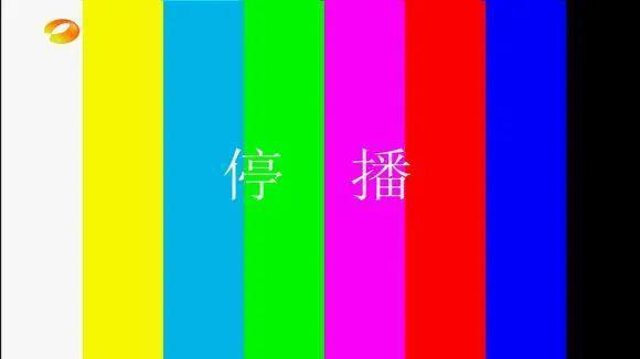 """频道关停潮:电视业的这张""""病危通知书""""!"""