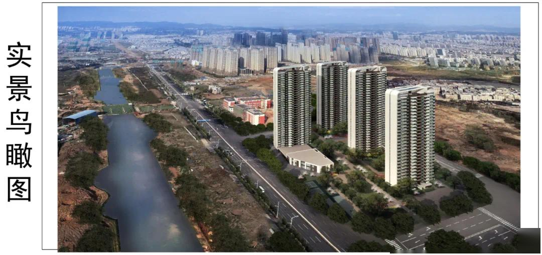 万科五甲塘新项目过规 将建4栋高层住宅