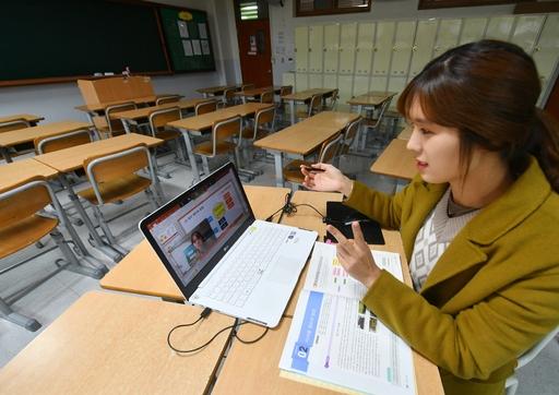 韩国:再次推迟开学时间,高考或将延期
