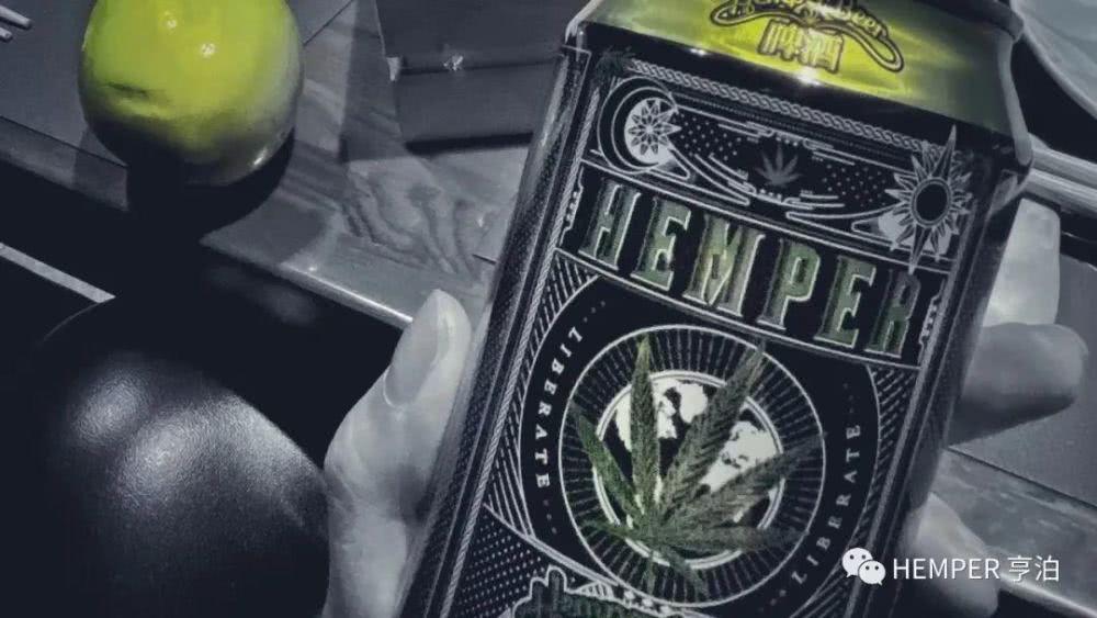 工业大麻啤酒有什么科学?HEMPER啤酒为什么受人们喜爱插图(4)