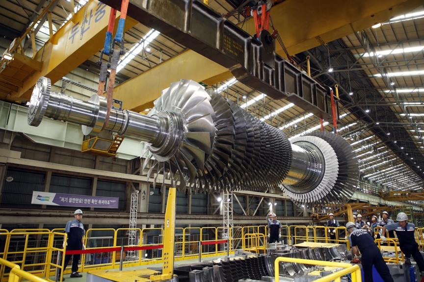 斗山重装拟提高燃气轮机业务来弥补核反应堆损失