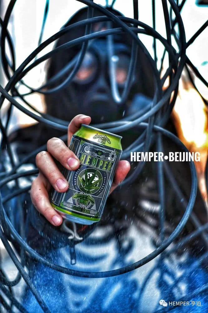 工业大麻啤酒有什么科学?HEMPER啤酒为什么受人们喜爱插图(6)