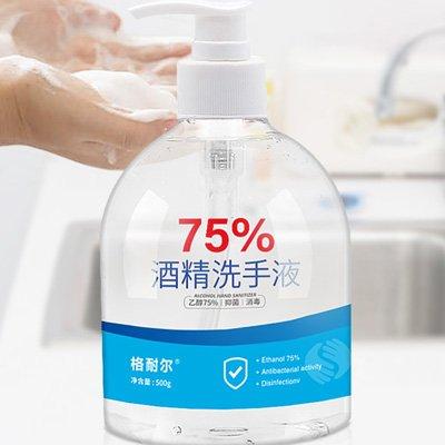 免洗洗手液CMA检测报告办理费用