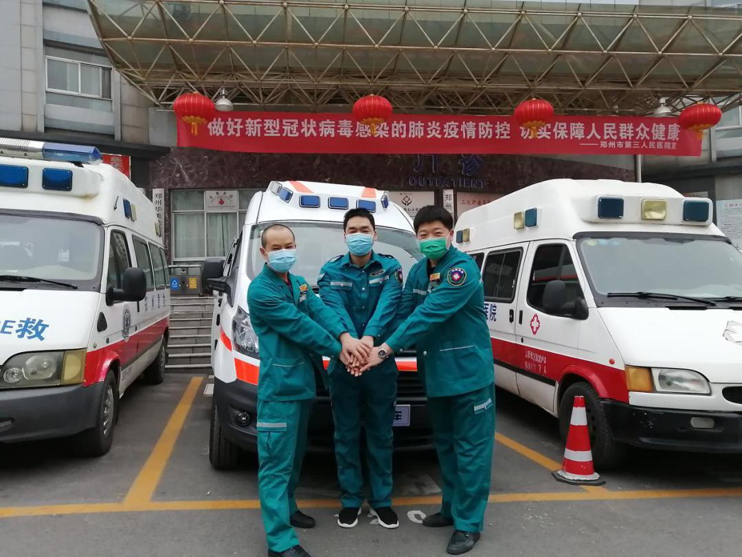 守好国门就是护好家人——记郑州市三院急诊转运团队