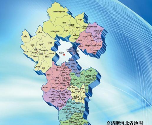 人口最多县级市_中国人口最多的县级市 县 村