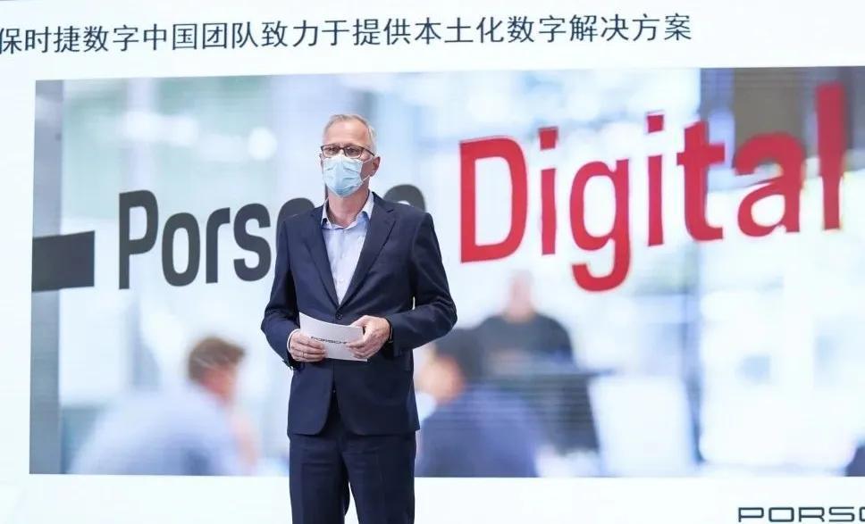 保时捷中国:转型电气化 拥抱数字化