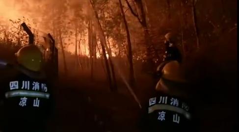西昌森林火灾19牺牲者大多来自宁南县!当地成立工作组开展善后