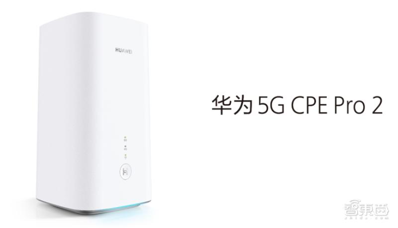 """深挖芯片护城河,华为Wi-Fi 6+让路由器""""多穿一堵墙"""""""