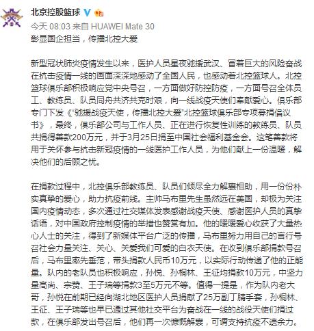 中国防疫令外援外教由衷钦佩:这里最安全 给意大利上课