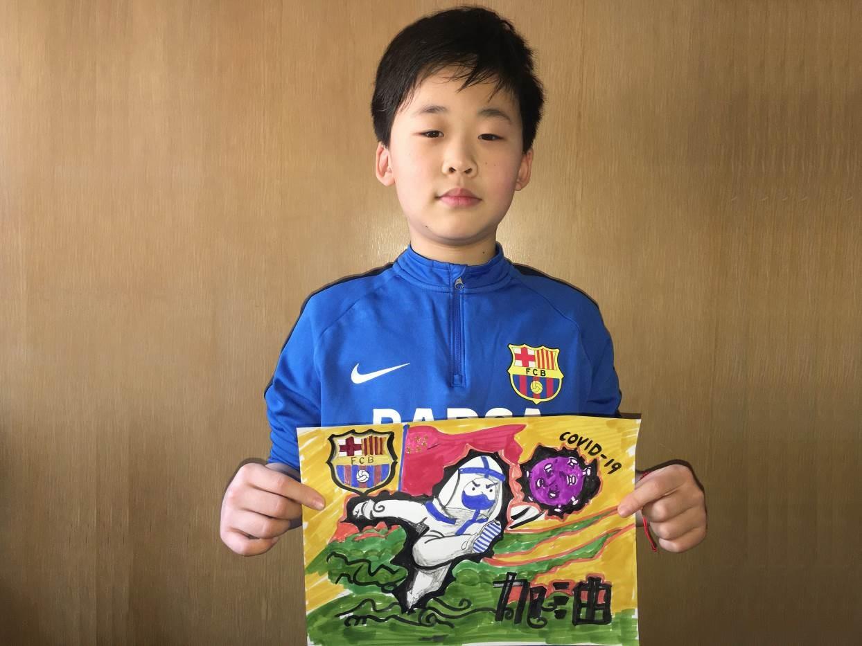 中国巴萨球迷寄语巴塞罗那:同心战疫 命运与共