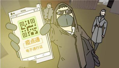 推广|360 金融全球首部程序员大电影上线,揭秘互联网人战疫背后