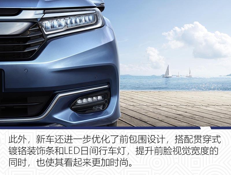 广汽本田新款冠道上市 售价22.00-33.28万元