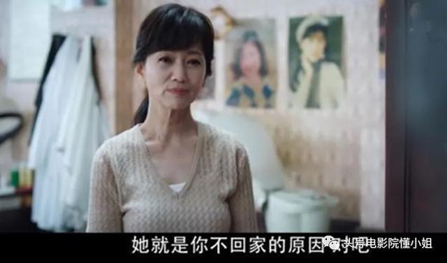 白娘子真的老了!新剧无修高清镜头下,66岁赵雅芝真实年龄藏不住