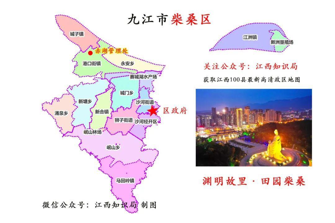 江西省面积和人口_河南省和江西省面积一样大,为什么人口相差这么多 答案在