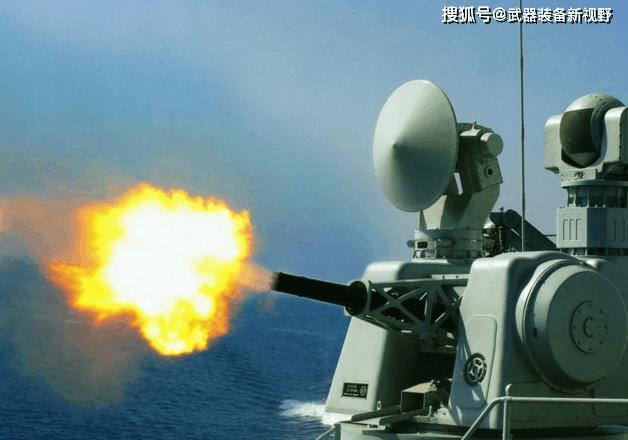世界上最高射速防御系统并非在西方国家手中:而属于中国海军!