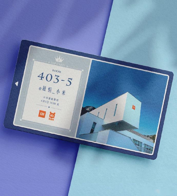 小米智能客栈4月3日开业,采用全套智能家居